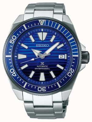 Seiko Prospex ahorra la edición especial del océano SRPC93K1