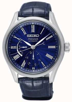 Seiko Presage edición limitada shippo esmalte mens automático azul SPB073J1