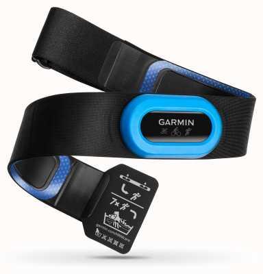 Garmin Hrm-tri métricas avanzadas de carrera / natación / ciclismo 010-10997-09