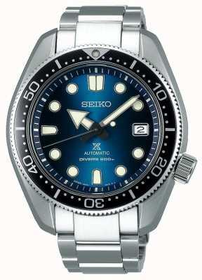 Seiko | prospex para hombre | gran agujero azul | edición especial | SPB083J1