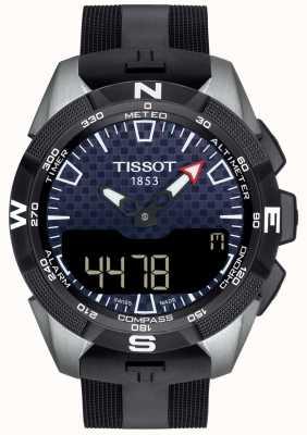 Tissot | mens t-touch expert solar ii | correa de caucho negro | T1104204705101