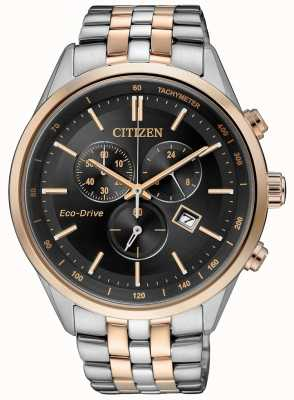 Citizen Cronógrafo eco-drive para hombre wr100 | pulsera de acero inoxidable AT2146-59E