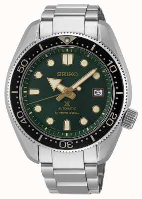 Seiko El | edición limitada | prospex divers | puesta de sol verde | SPB105J1