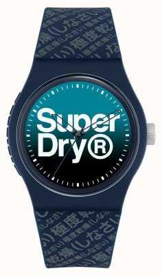 Superdry Esfera descolorida azul | correa de silicona azul marino | SYG302U