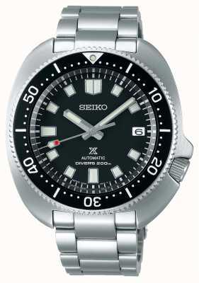 Seiko Prospex 1970 willard reinterpretación SPB151J1