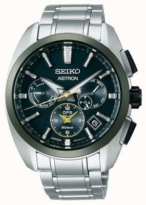 Seiko Astron gps edición limitada verde y oro SSH071J1