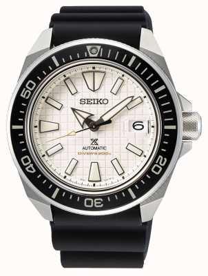 Seiko Prospex para hombres | correa de silicona negra | esfera beige SRPE37K1