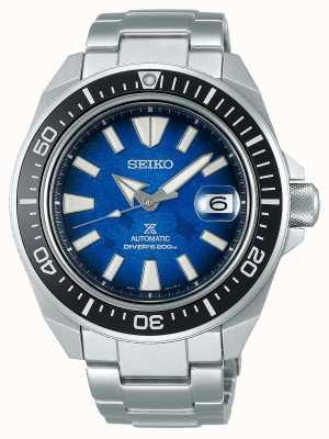 Seiko Los hombres salvan el océano | manta ray | pulsera de acero inoxidable SRPE33K1