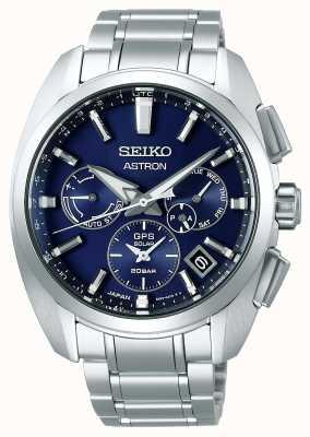 Seiko Astron | titanio | mens | solar | esfera azul | reloj SSH065J1