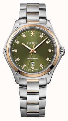 EBEL Descubrimiento de las mujeres | pulsera de plata de acero inoxidable | esfera verde | 1216424