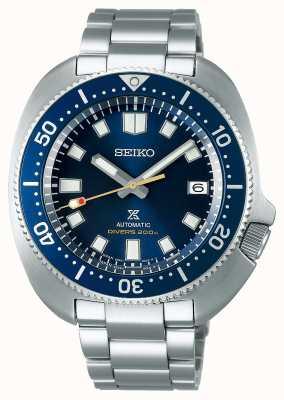 Seiko Edición limitada | prospex 55 aniversario | capitán willard | esfera azul SPB183J1