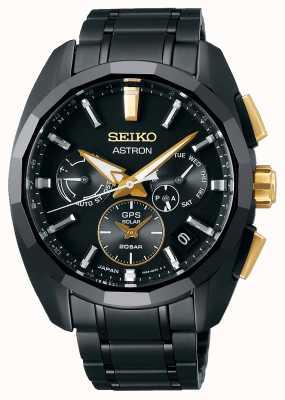 Seiko Astron | edición limitada | gps solar | pulsera de titanio SSH073J1