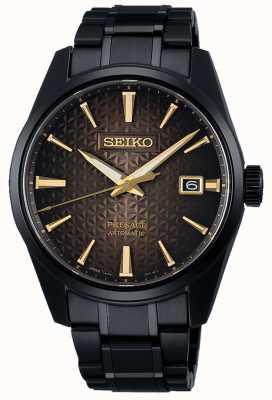 Seiko Presagio afilado afilado tokyo dawn ltd edition | pulsera de acero inoxidable negro | SPB205J1