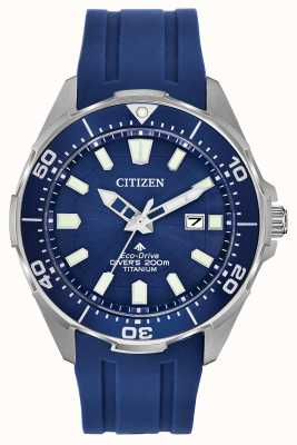 Citizen Silicona azul promaster eco-drive para hombre BN0201-02M