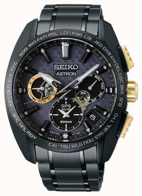 Seiko Astron kojima producción edición limitada SSH097J1